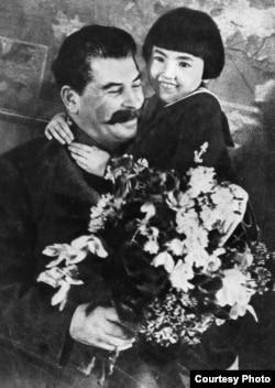 Иосиф Сталин и Геля Маркизова
