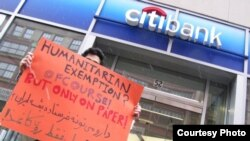 کمپینی برای کاهش محدودیتهای تأمین دارو برای ایرانیان