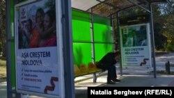 Afișe electorale la Chișinău