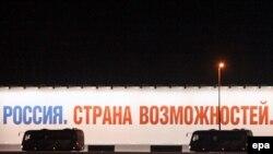 """Разъяснить пределы своих возможностей сотрудники """"КрасЭйр"""" решили в Москве"""