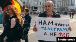 Moskvada Telegrama dəstək aksiyası, 30 aprel, 2018-ci il