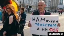 Акция протеста против блокировки мессенджера Телеграм, Москва, 30 апреля 2018 года