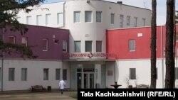Клиника LG в Кутаиси