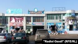 """Рынок """"Саховат"""" в Душанбе, 6 января 2015 года."""