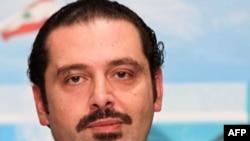سعد حريری