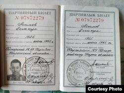 Эсенгул Асымовдун партиялык билети.