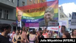 Участники гей-парада в столице Германии. Берлин, 27 июля 2019 года.