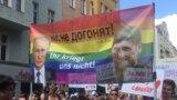 На гей-прайде в Берлине