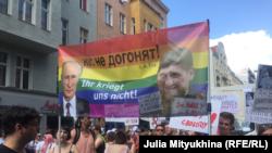 Колонна на гей-параде в Берлине, 27 июля