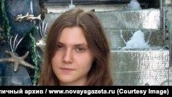 """Одна из обвиняемых по делу """"Нового величия"""", 18-летняя Анна Павликова"""