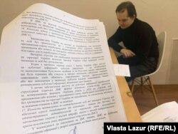 Україна – не найкраща країна для отримання політичного притулку, в тому числі для таких, як Сергій Гаврилов (на фото)
