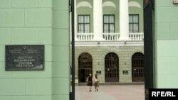 Брама Беларускага нацыянальна-тэхнічнага ўнівэрсытэту