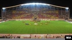 Стадионот Филип втори во Скопје.