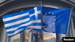 Եվրամիության և Հունաստանի դրոշները, արխիվ