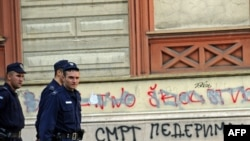 Grafiti mržnje u Beogradu - iz arhive