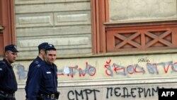 Grafiti u Beogradu uoči neodržane Parade ponosa, septembra 2009. godine