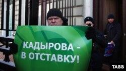 Сергей Митрохин с плакатом «Кадырова – в отставку», 26 января 2016 года.