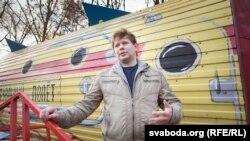 Тут, у Парку Чалюскінцаў у Менску, пачаліся першыя экскурсіі па беларускім зорным небе