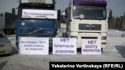 Акция протеста дальнобойщиков в Иркутске
