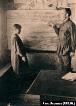 Широковская школа-интернат им. Я.М. Свердлова. Урок математики во 2-й группе