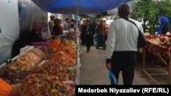 Ифтар базары.