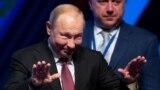 """Владимир Путин на форуме """"Деловая Россия"""""""