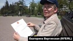 Гражданский активист из Иркутска Валерий Тетерин
