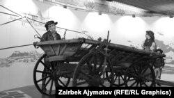 Немис элинин кыргыз тарыхындагы орду