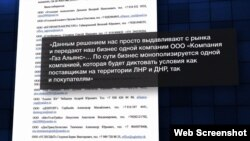Лист до президента Росії Володимира Путіна