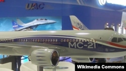 Самолет MS-21 на авиашоу.
