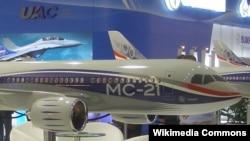 MS-21-200