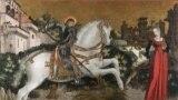 Антонио Чиконьяра. Святой Георгий и принцесса. 1475.