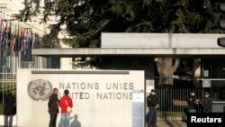 Շվեյցարիա - Ժնևում ՄԱԿ-ի գրասենյակի մուտքը, արխիվ