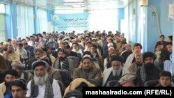 تجمع طرفداران مذاکرات صلح افغانستان.