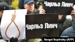 На акции у здания областного управления полиции в Киеве