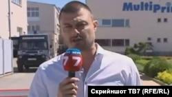 Николай Бареков на живо по ТВ7