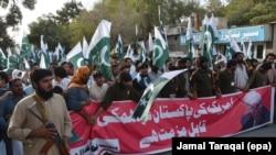 АКШга каршы Пакистандын Кветта шаарындагы нааразылык. 28-август, 2017-жыл.