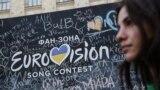 """В Киеве идет подготовка к """"Евровидению"""". Как это выглядит прямо сейчас, репортаж НВ"""