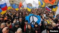 "Участники ""Марша мира"" 15 марта 2014 года"