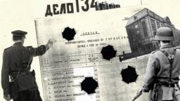 Сотрудничество гестапо и НКВД, коллаж