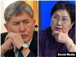 Алмазбек Атамбаев жана Чолпон Жакупова
