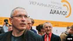Yukos was formerly owned by Mikhail Khodorkovsky, who served eight years in prison on tax-evasion and embezzlement charges before being pardoned last year. In 2005, he sold his interest in Yukos to former top Yukos officials.