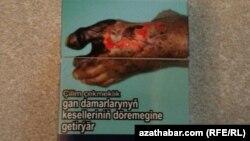 Prezidentlik saýlawlary Aşgabatda cilim söwdasyna täsir etdi