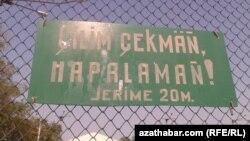 Aşgabat, Çilim çekmezlige çagyrýan ýazgy