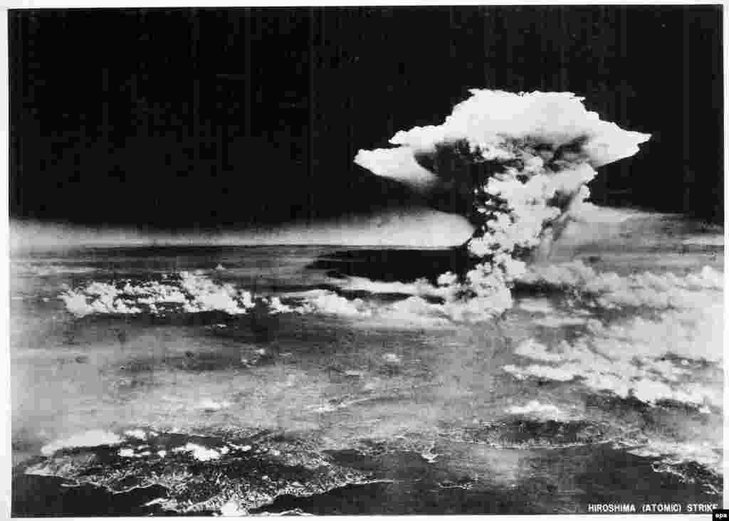 Сделанный американскими военными фотоснимок, который предоставил Мемориальный музей Хиросимы