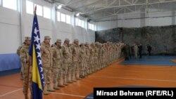 Ispraćaj u Afganistan