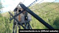 Вишка в одному із виправно-трудових таборів на Колимі (Росія), наші дні (фото видавництва «Возвращение»)
