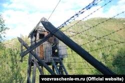 Вышка в колымском лагере, наши дни