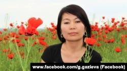 Гүлзат Газиева.