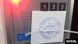 Опечатанный прокурорами офис Бакинского бюро Азаттыка (Радио Азадлыг).